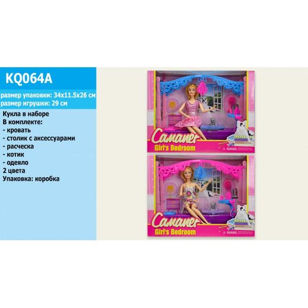 Кукла KQ064A