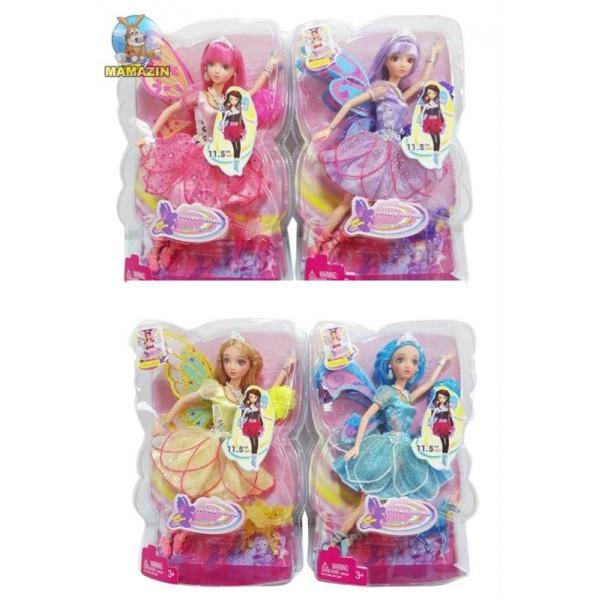 Кукла LS10602