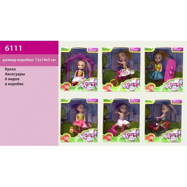 Кукла маленькая 6111 (1701219)