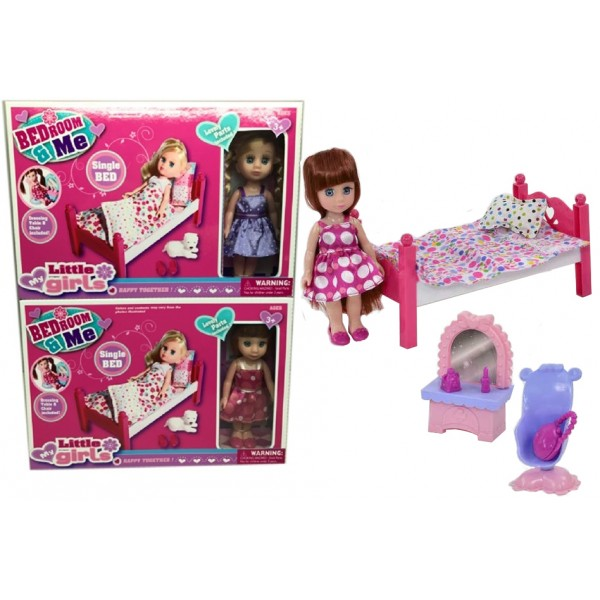 Кукла маленькая 63005W