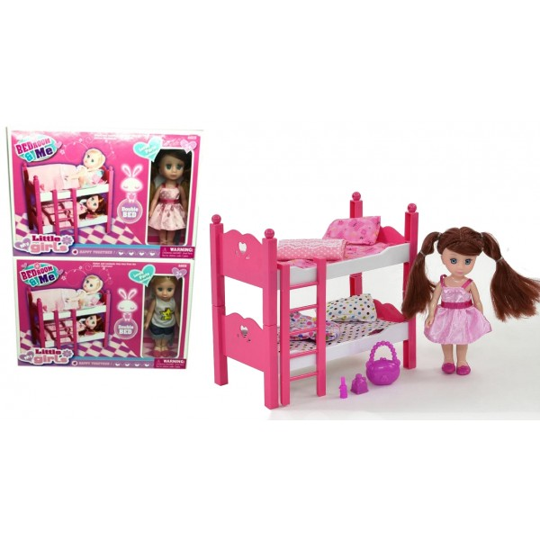 Кукла маленькая 63006W