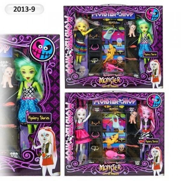 """Кукла """"Monster High"""" 2 куклы с мебелью, 2 вида 2013-9"""