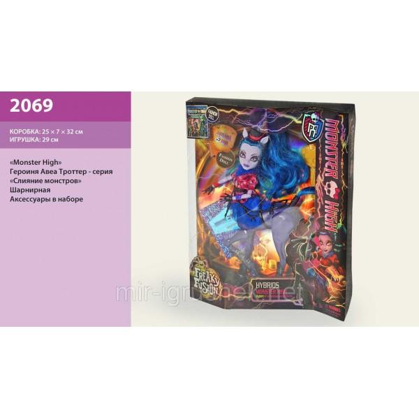 "Кукла ""Monster High"" 2069"