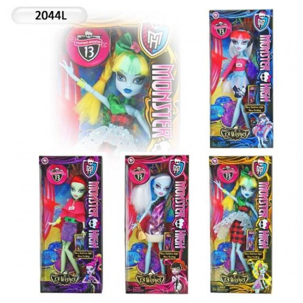 "Кукла ""Monster High"" 4 вида 2044L"