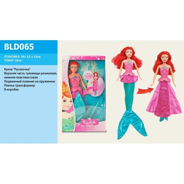 Кукла платье-трансформер BLD065 (HWA1018712)