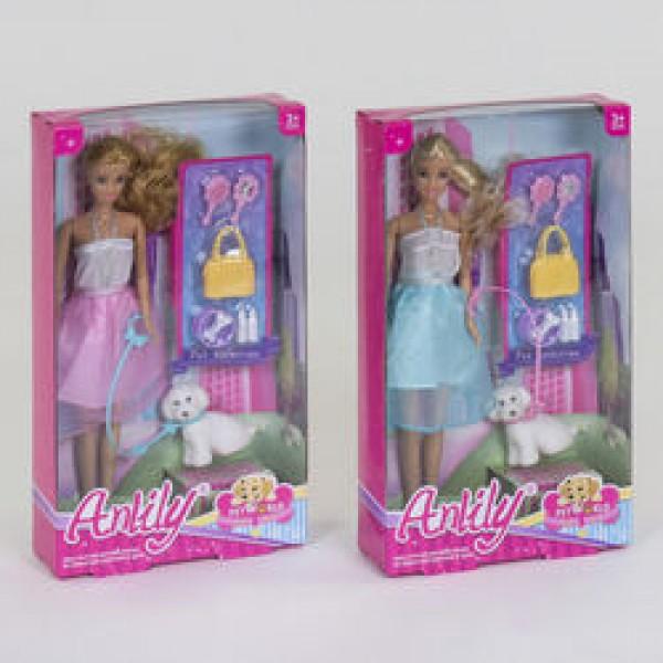 Кукла с питомцем 99028 (48)