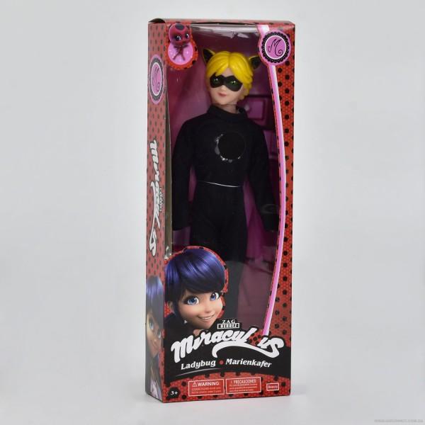 Кукла Супер-Кот РС - 11 А02 (144)