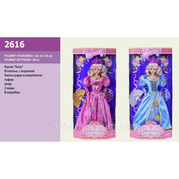 """Кукла """"Susy"""" 2 вида 2616"""