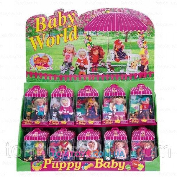 "Кукла ""Susy"" маленькая с щенком 2731"