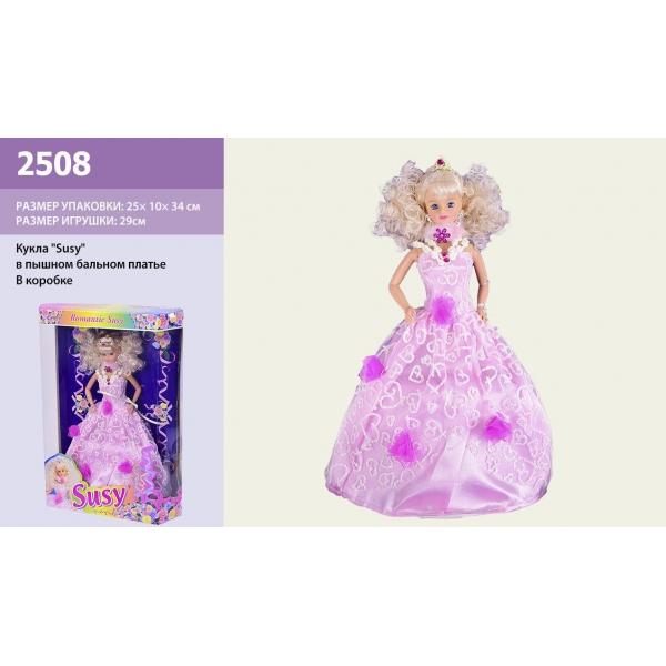 """Кукла типа """"Барби"""" """"Susy"""" 2508"""