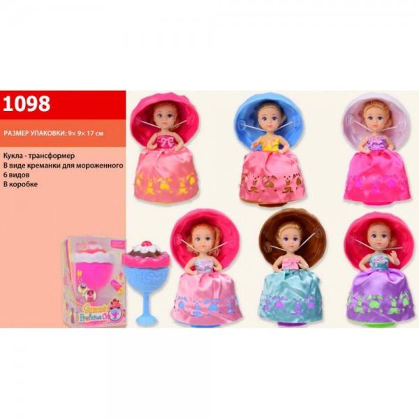 Кукла-трансформер 1098