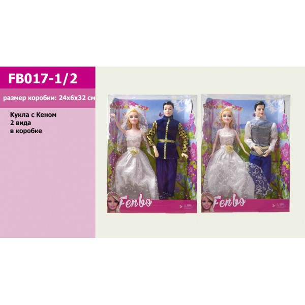 """Кукла """"Жених и невеста"""" FB017-1/2"""