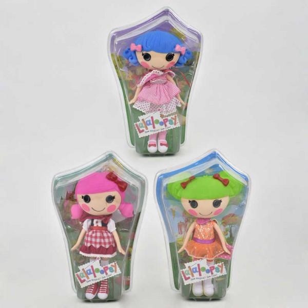 """Кукла ZT 9901 (24) """"Лалалупси"""""""