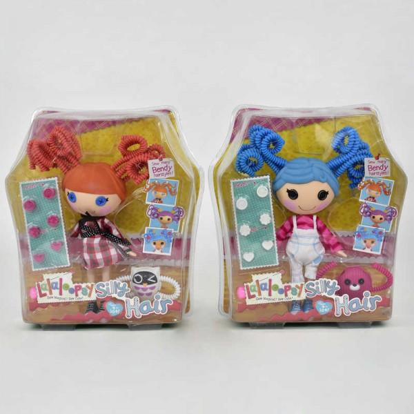 """Кукла ZT 9911 (12) """"Лалалупси"""""""