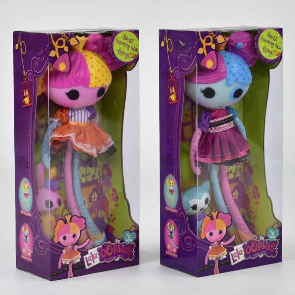 """Кукла ZT 9917 (24) """"Лалалупси"""""""