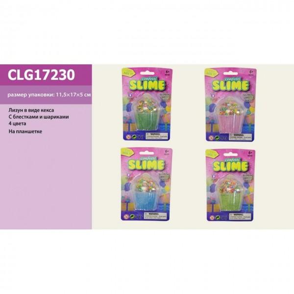 Лизун, с блестками, шарики, 4 цвета микс CLG17230