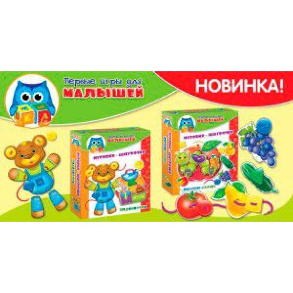 """Малышок. Шнуровка+пуговицы. """"Фрукты-Овощи"""" /укр/ - VT 1307-12 (20) """"Vladi Toys"""""""