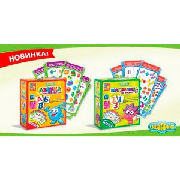 "Математика Смешарики /рус/ - VT 1502-07 (20) ""Vladi Toys"""