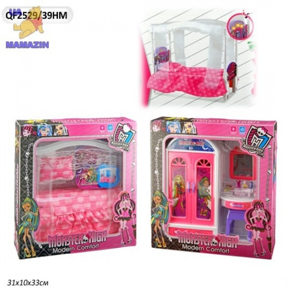 "Мебель ""Monster High"" QF2529/39MH"