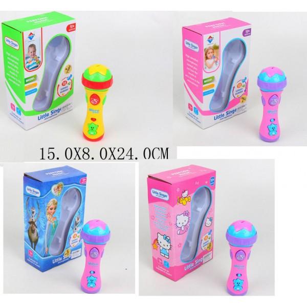 Микрофон 2807-17/CH (1595834-6-7-8)
