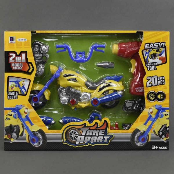 Мотоцикл - конструктор 661-186 (18)