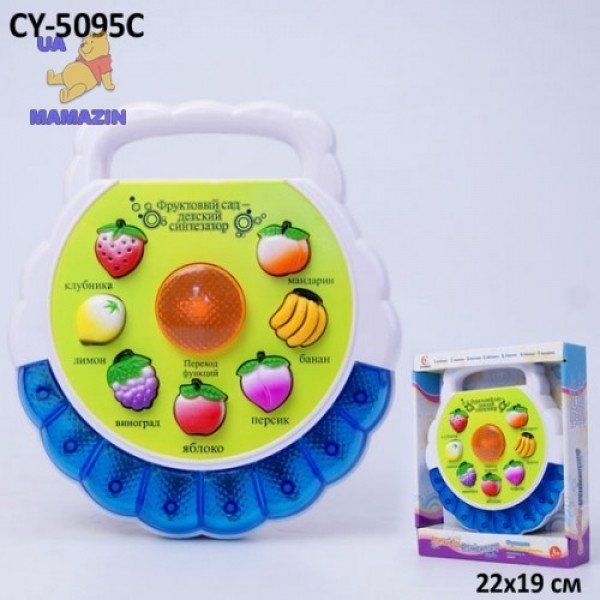 Муз разв.игрушка CY-5095C