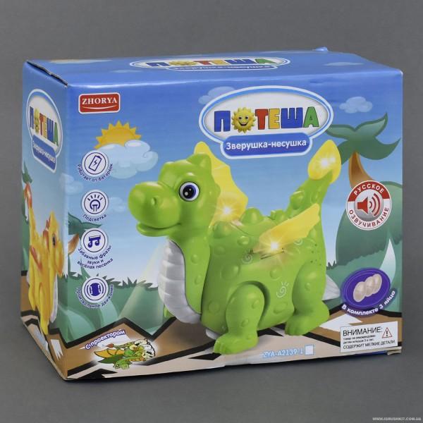 Музыкальный динозавр ZYA-A 2139-3 (60)