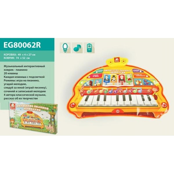Музыкальный развивающий орган EG80062R