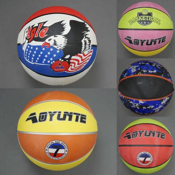 Мяч баскетбольный 779-269 (50) 490-500 амм, 5 видов, размер №7