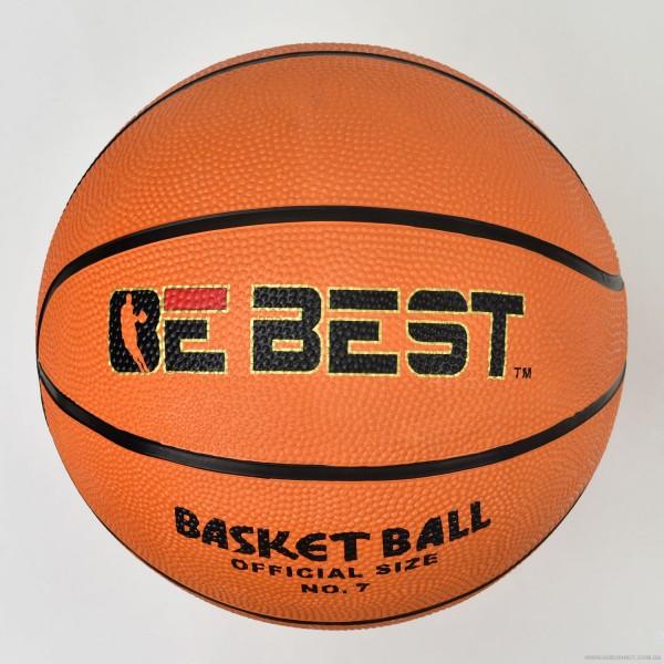 Мяч баскетбольный F 22103 (50) 520-550 амм, размер №7