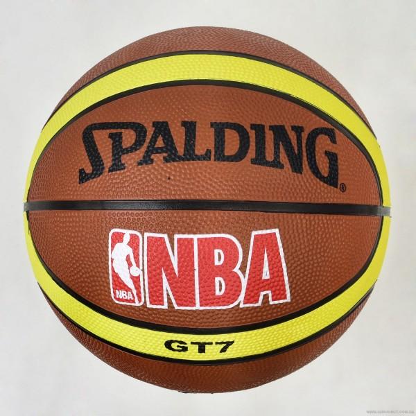 Мяч баскетбольный F 22158 (50) 530-550 амм, размер мяча №7