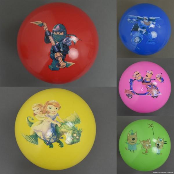 """Мяч детский резиновый 466-527 (500) 70 амм, 5 цветов, размер 9"""""""