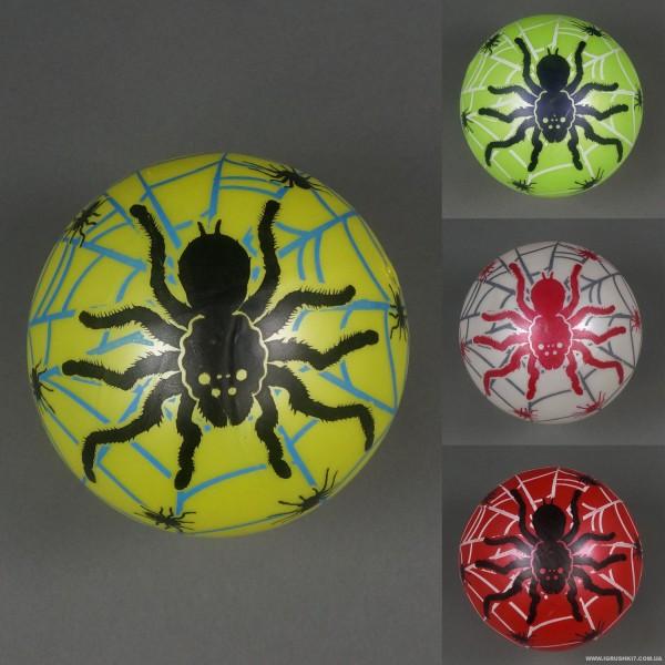 """Мяч детский резиновый 772-448 (400) """"Паук"""" 60 амм, размер 9"""