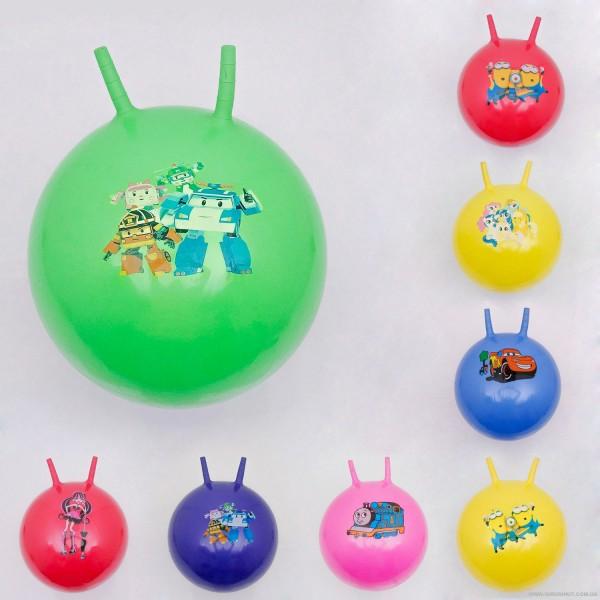 Мяч для фитнеса 466-533 (60) с рожками, перламутр, 7 цветов, 55см, 550
