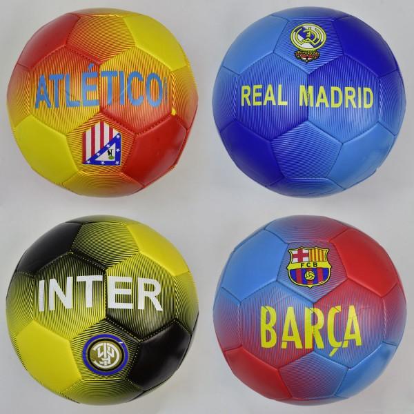 Мяч футбольный 772-580 (60) МАТОВЫЙ, материал PU, 4 вида, 310-330 амм, резиновый балон, размер №5