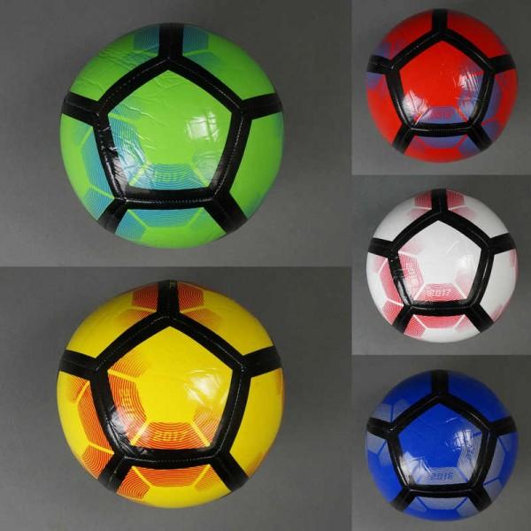 Мяч футбольный 772-624 (100) мягкий PVC, вес 310-330 амм, 5 цветов