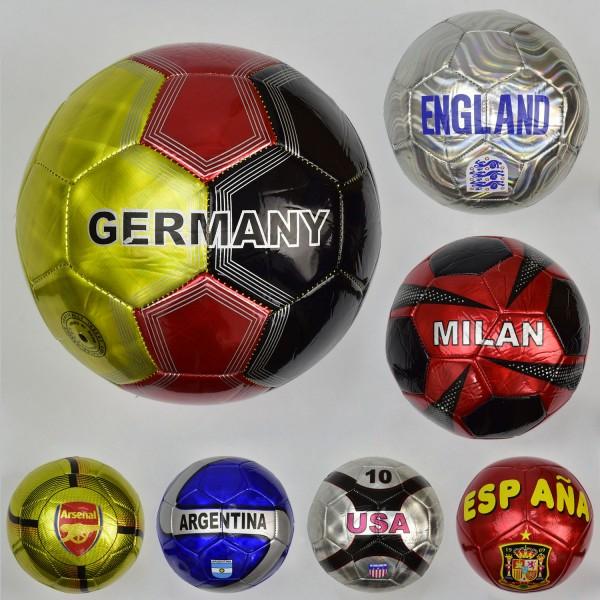 Мяч футбольный 779-836 (60) лазерный PVC, 310-330 амм, 32 панели, 7 видов, размер №5