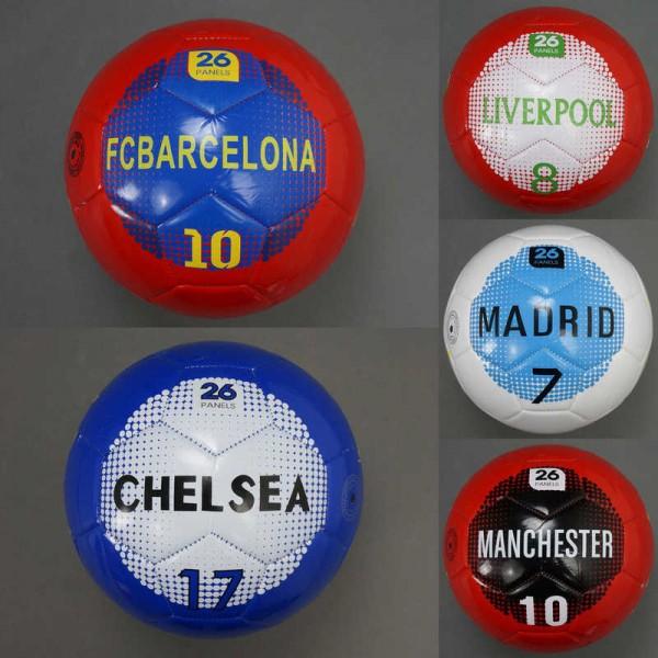 Мяч футбольный 779-840 (60) мягкий PVC, вес 310-330 амм, 5 цветов