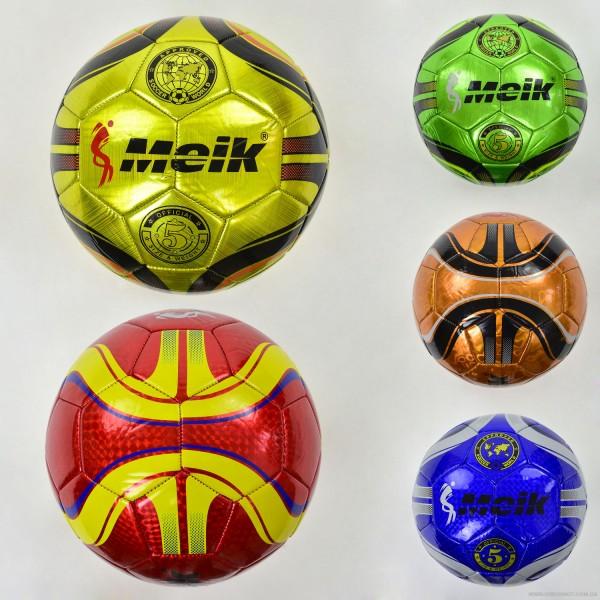 Мяч футбольный А 21987 (50) 390-410 амм, лазерный мягкий PVC, 32 панели, 5 цветов