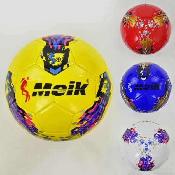 Мяч футбольный А 21988 (50) 380-400 амм, синтетическая кожа ТPU, 32 панели, 4 вида