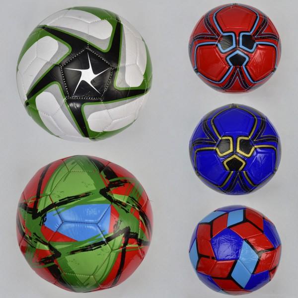 Мяч футбольный F 22056 (60) мягкий PVC, 330 амм, 5 видов, размер №5