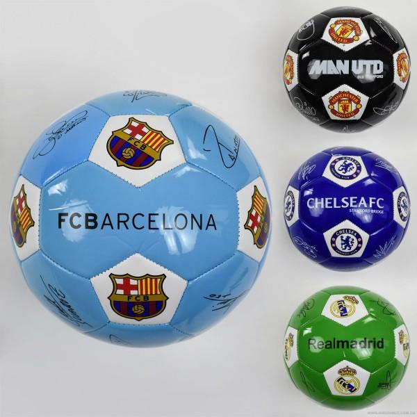 Мяч футбольный F 22065 (60)