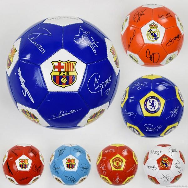 Мяч футбольный F 22068 (100) 260-280 амм, 32 панели, 7 видов, размер №5 ВЫДАЕМ МИКС