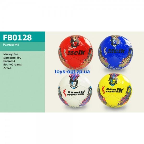 Мяч футбольный FB0128