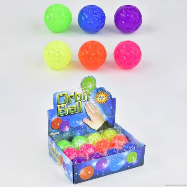 Мяч-прыгун С 23243 (24)