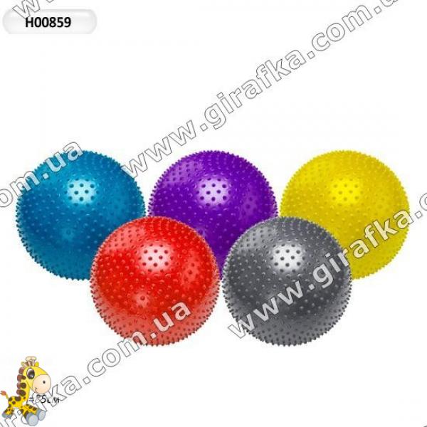 Мяч резиновый для фитнеса H00859