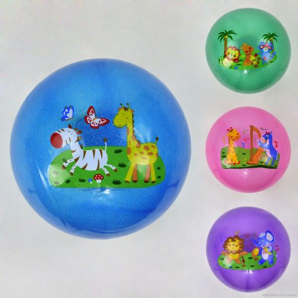 """Мяч резиновый F 21984 (400) """"Животные"""", размер 9``, 60 амм, с блёстками"""
