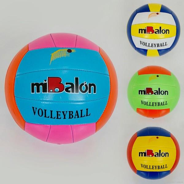 Мяч волейбол PVC 466-480