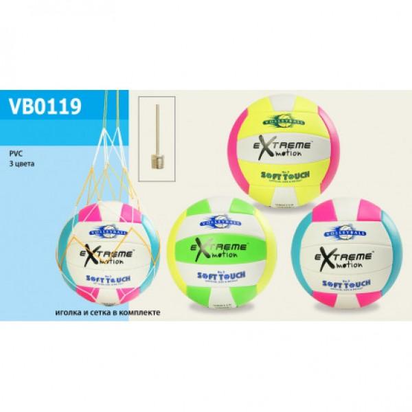 Мяч волейбол VB0119