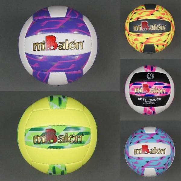 Мяч волейбольный 772-432 (60)